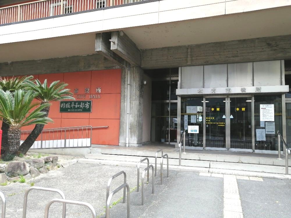 枚方市役所の正面玄関